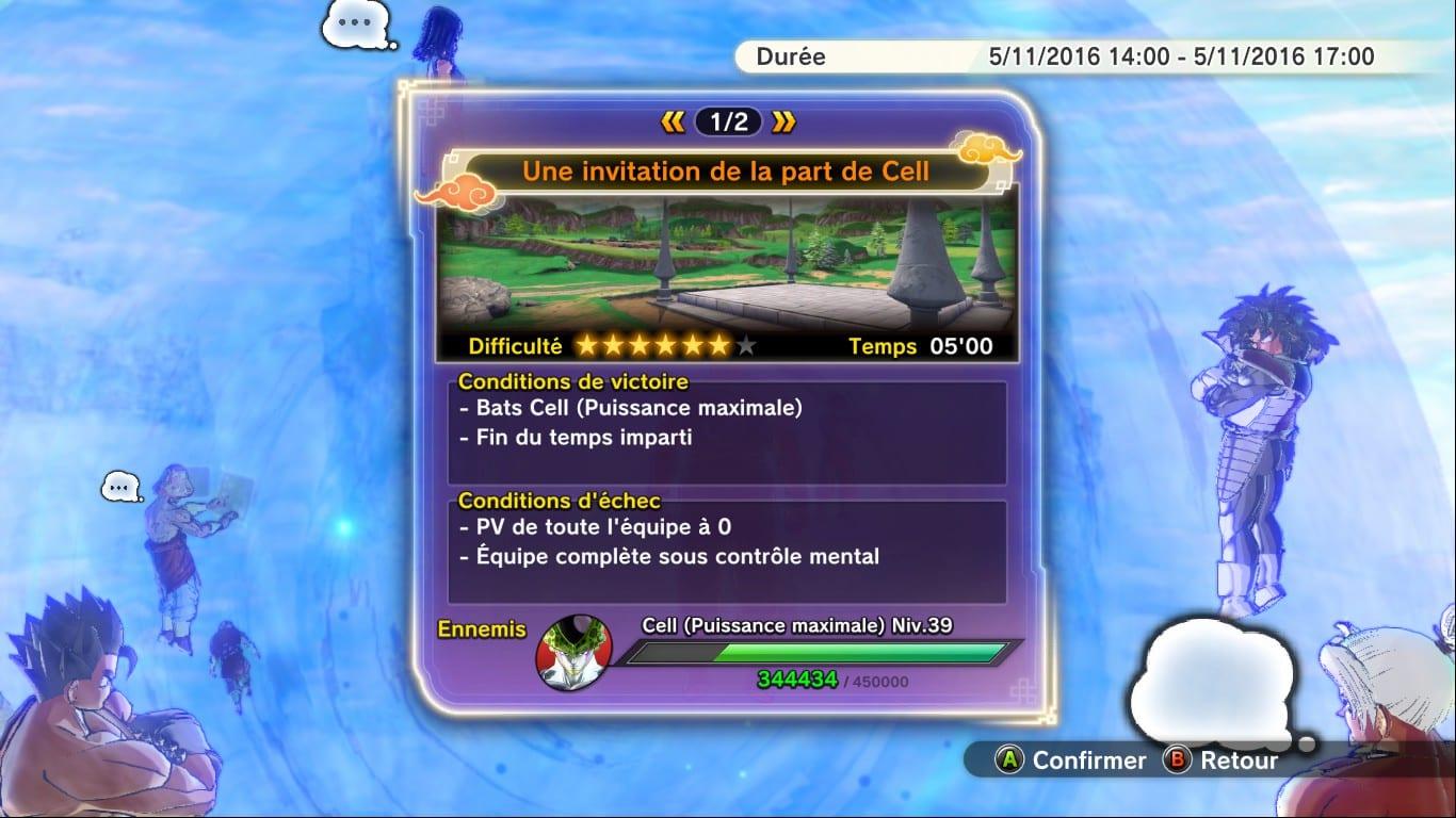 dragon-ball-xenoverse-2-test-my-geek-actu-raid