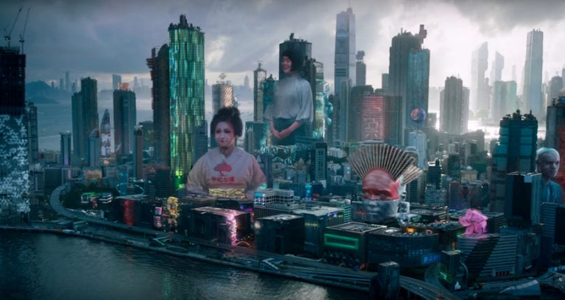 Ghost in the shell My Geek Actu 2