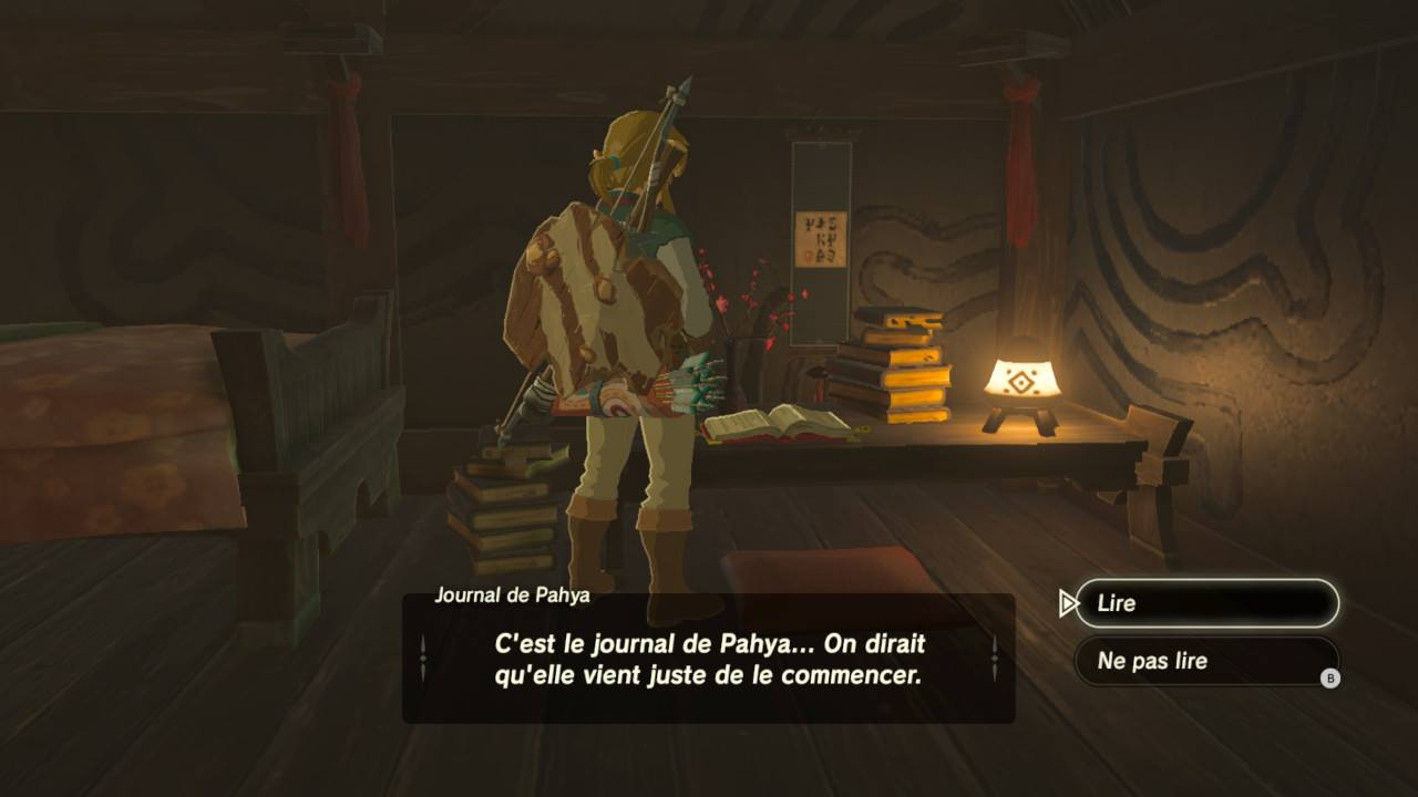 The Legend of Zelda Breath of the Wild Test Intérieur japonais