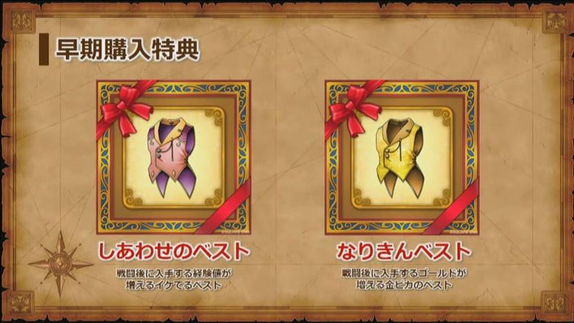 Dragon Quest XI My Geek Actu 3