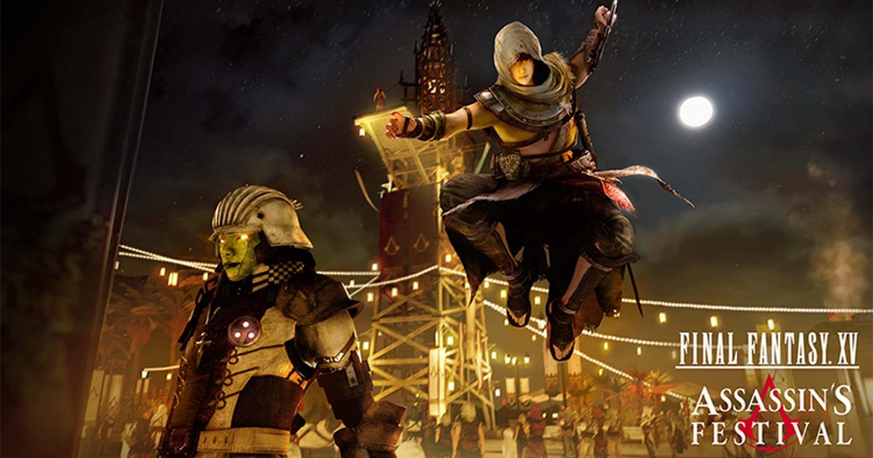 NEWS – Final Fantasy XV: Assassin's Festival