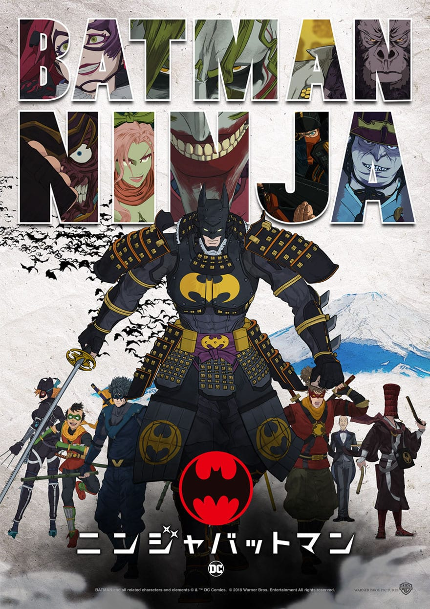 NEWS – Batman Ninja