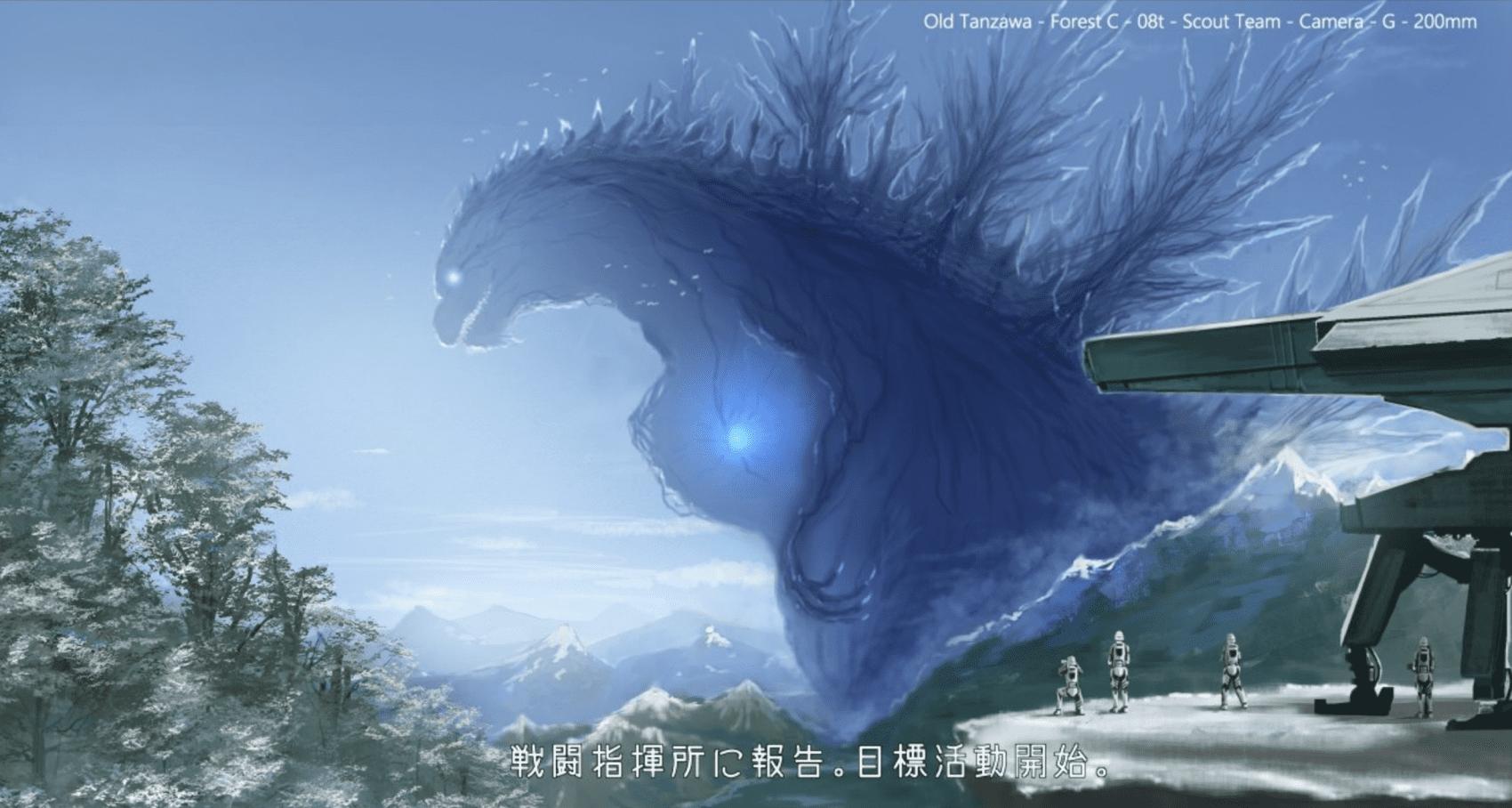 Godzilla Planet of the Monster My Geek Actu 4
