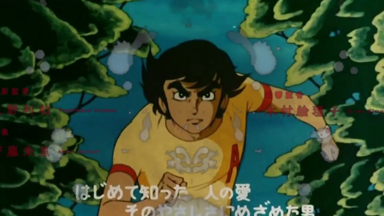 Devilman Crybaby Review My Geek Actu Anime 72