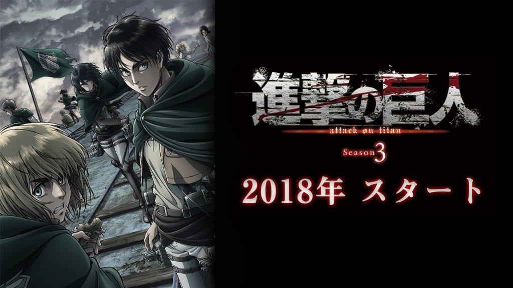 EVENT – Soirée L'Attaque des Titans