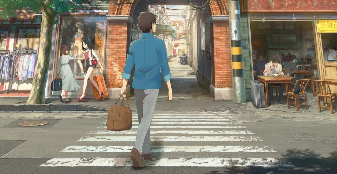REVIEW – Flavors of Youth