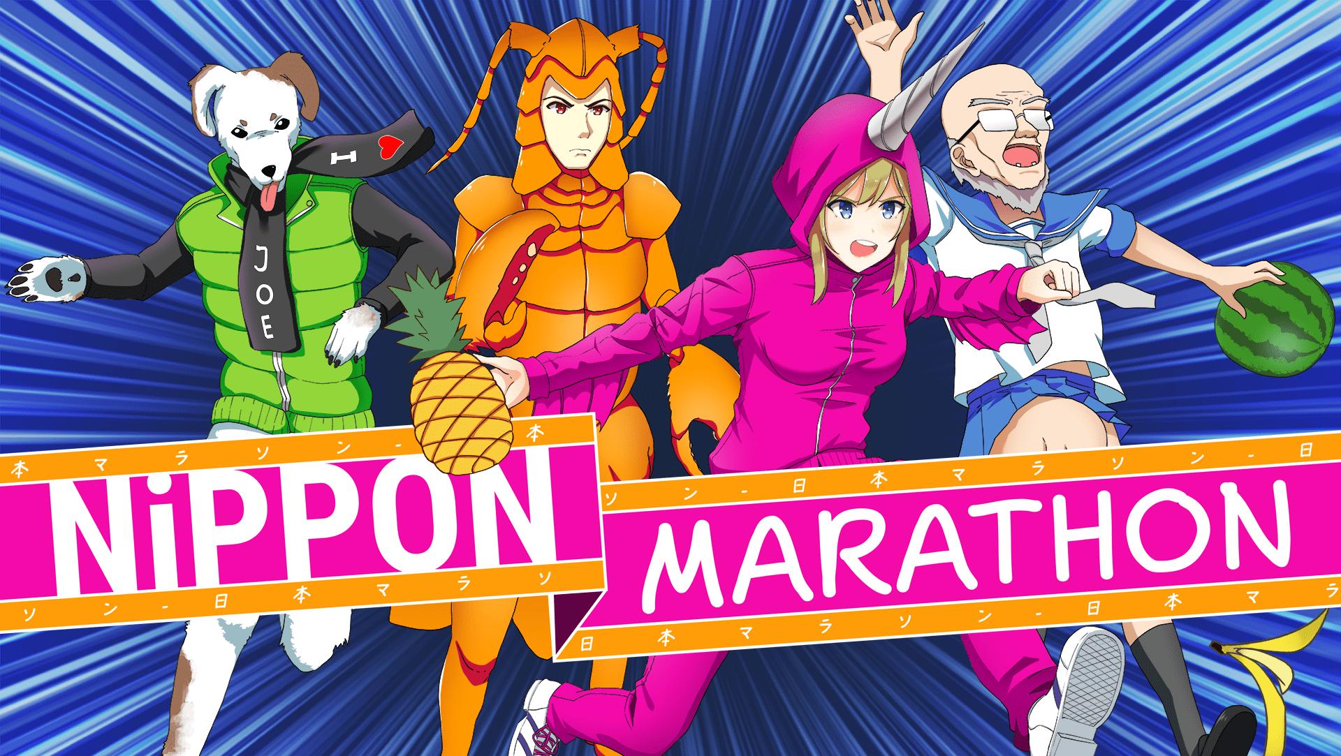 TEST – Nippon Marathon