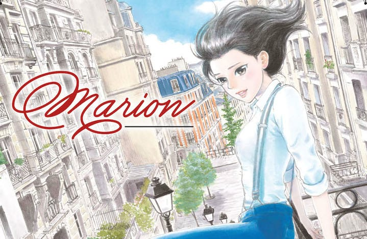 REVIEW – Marion (tome 1)