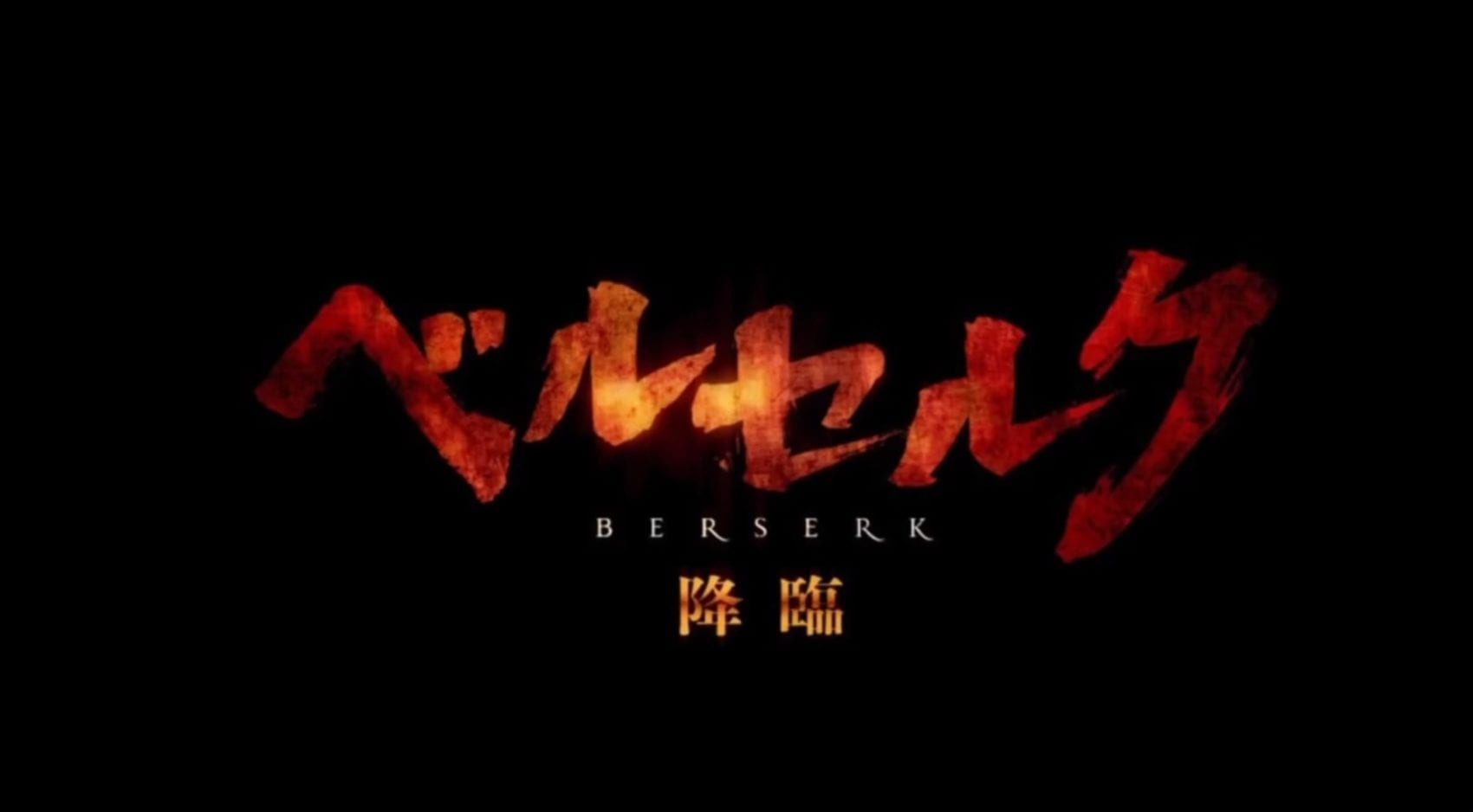 REVIEW – Berserk