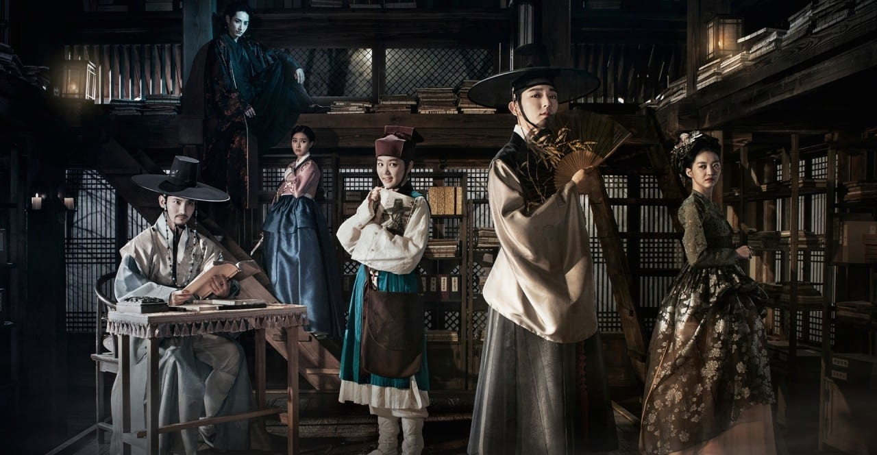 REVIEW – The Scholar Who Walks The Night (drama)