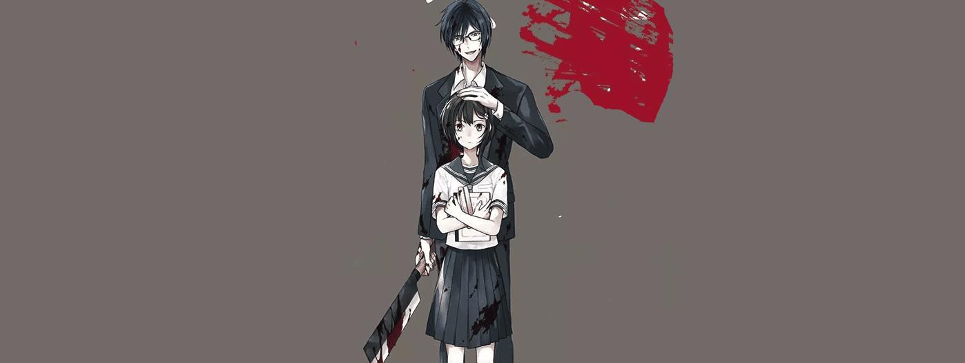 REVIEW – Teacher Killer