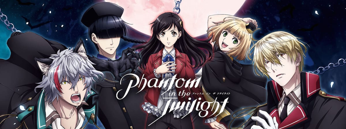 REVIEW – Phantom in the Twilight (anime)