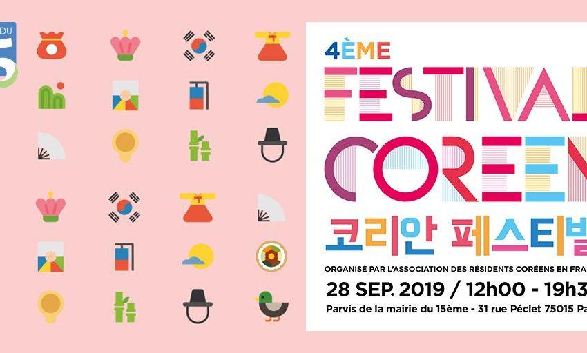 EVENT – 4ème Festival Coréen