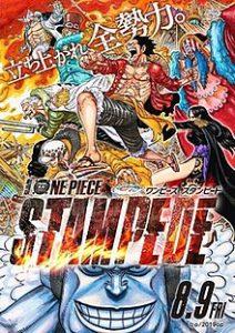 review-my-geek-actu-one-piece-stampede4