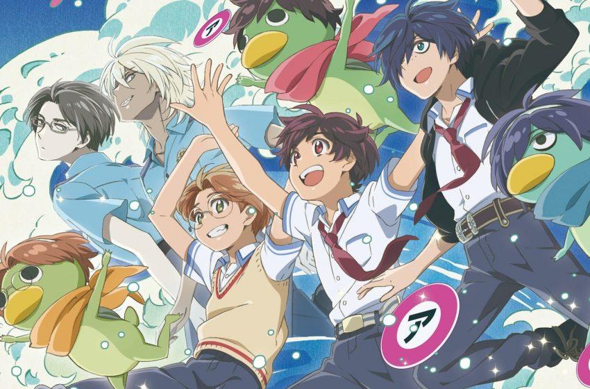REVIEW – Sarazanmai (anime)