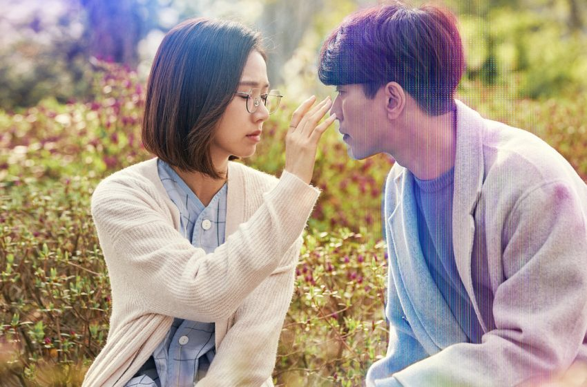 REVIEW – My Holo Love (drama)