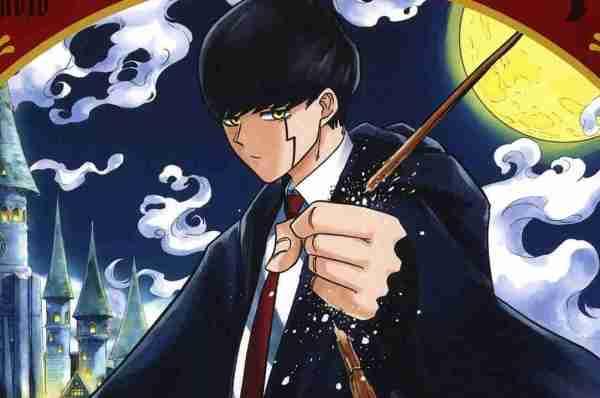 katsuuu-manga-shonen-review-mashle-1