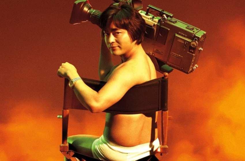 découvrez l'avis de Katsuuu sur la série The Naked Director